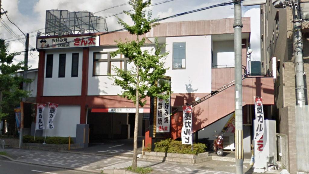 山科椥辻店